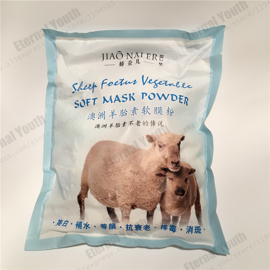 ФОТО Sheep Placenta Face Mask Treatment Soft Mask Powder Anti Aging Rejuvenating and Nourishing 800-