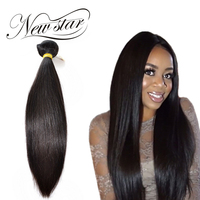 NEW STAR Brazilian Straight Virgin Human Hair Extension Top Grade Cuticle Aligned Weave Thick Soft Bundles Beauty Salon Supplies