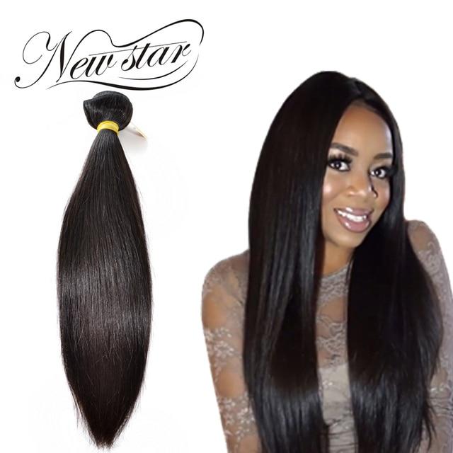 Aliexpress Buy New Star Brazilian Straight Virgin Human Hair