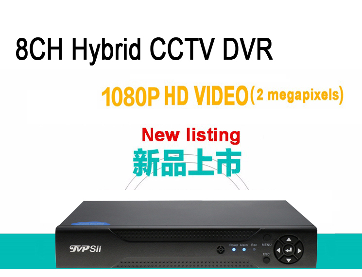 1080P 2mp hybrid 8ch wifi ahd dvr picture