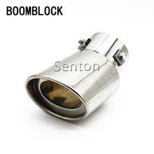 BOOMBLOCK Universal Stainless Steel Rear Round Exhaust Muffler Tip Modified Tail Throat Liner Pipe Automobiles Car Accessories