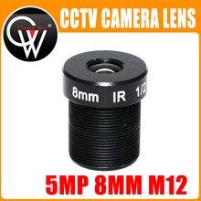 """5,0 мегапиксельная HD камера видеонаблюдения 8 мм Объективы для видеонаблюдения для безопасности ip камера F1.8 M12 крепление фиксированная ирисовая диафрагма формат 1/2. """" для ip камера"""