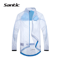 NEW2016 Cycling Jersey Raincoat WindProof Jacket UPF30 Light Men Outdoor Professional Bike Cycling Sports White Jacket