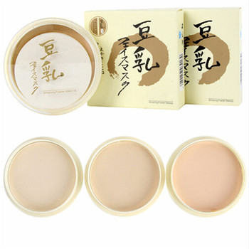 New Fashion Natural Color Pressed Smooth Dry Concealer Oil Control Loose Face Powder Makeup Face Care Concealer