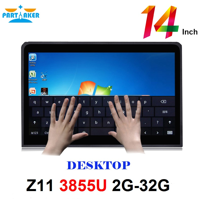 All In One PC with 14 Inch Desktop 10 Points Capacitive Touch Screen Intel Dual Core 3855u 2G RAM 32G SSD network routers with 6 intel pci e 1000m 82574l gigabit lan intel dual core i3 3220 3240 3 3ghz with mikrotik ros 2g ram 32g ssd