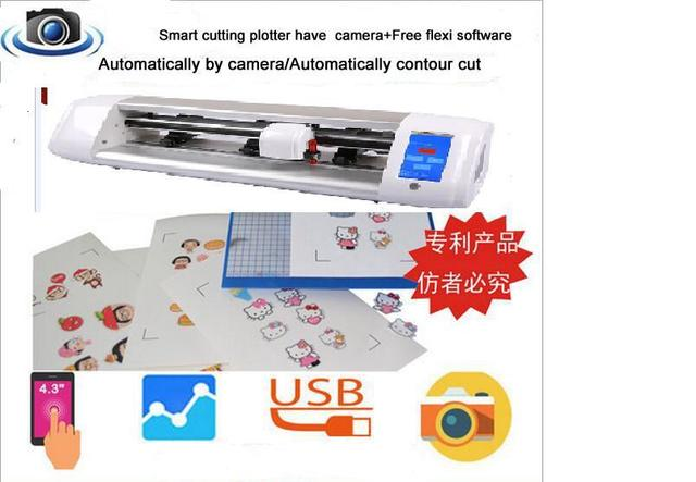 US $751 06 6% OFF 15 inch Smart cutting plotter have camera+Free flexi  software Automatically by camera/Automatically contour cut-in Graph Plotter