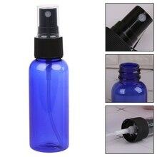 50ml /20ml Refillable Press Pump Spray Bottle Liquid Container Perfume Atomizer Travel