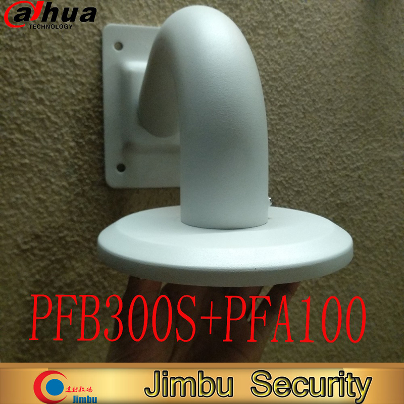 Dahua Wall Mount Aluminum Bracket PFB300S and PFA100  Security CCTV Camera Bracket PFB300S application EB(W)8600 EB(W)81200 cam