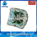 Hot sale replacement cheap projector lamps  ELPLP10 /V13H010L10 with housing for EMP-500 EMP-700 EMP-710...