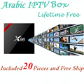 20 PCS DHL Free shipping No monthly payment best and over 860 arabic channels Vshare Arabic IPTV box