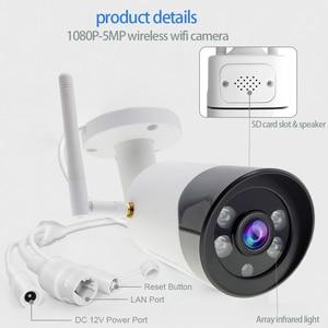 Image 5 - Outdoor Draadloze 1080 P HD Wifi metalen camera CCTV Camara Kogel Mobiele telefoon SD TF card slot Security Camera ICsee XMeye
