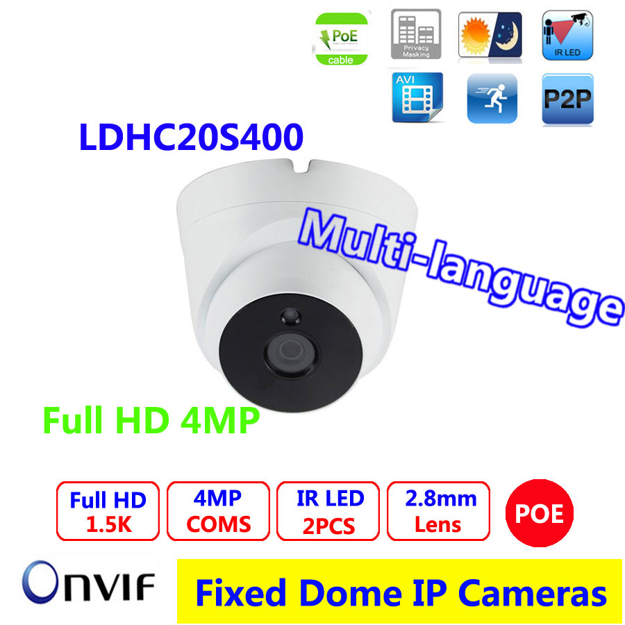 New 4MP POE camera, multi-language H.265 / H264 Compression,2.8mm board lens, IP POE dome camera support web cam P2P view 6pcs lot full hd 4mp multi language v5 3 3 ip camera ds 2cd3345 i poe onvif support waterproof camera h 265 ip camera