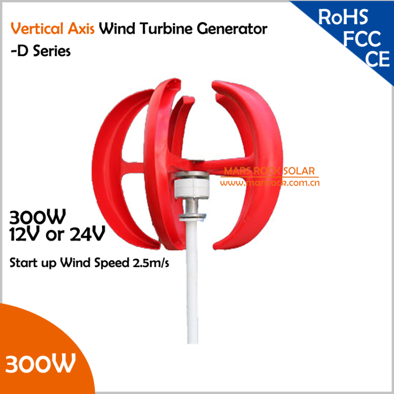 Vertical Axis Wind Turbine Generator VAWT 300W 12/24V D Series Light and Portable Wind Generator Strong and Quiet