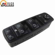 1698206610 Front Left Driver Window Master Switch For Benz A B Class W169 W245 2004-2012 A1698206610 1698206610