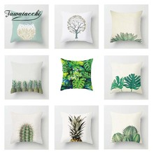 Fuwatacchi Tropical Plant Cushion Cover Cactus  Soft Throw Pillow Decorative Sofa Case Pillowcase