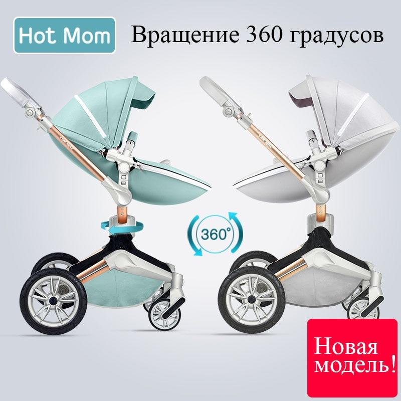 Горячая мама Детские коляски эко-кожи 2 в 1 легкий вес четыре амортизаторы России Бесплатная доставка