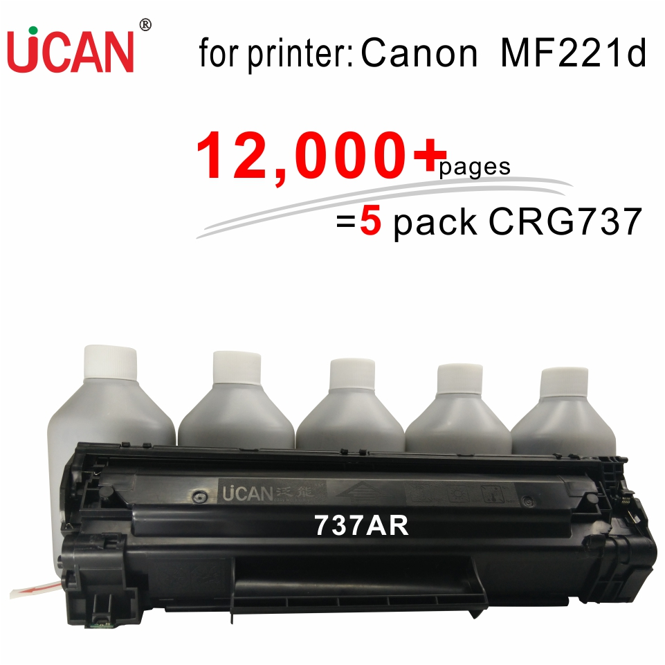 for Canon MF221d Printer Cartridge 737 317  UCAN 737AR(kit) 12,000 pages cs 7553xu toner laserjet printer laser cartridge for hp q7553x q5949x q7553 q5949 q 7553x 7553 5949x 5949 53x 49x bk 7k pages