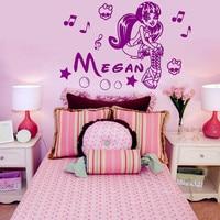 T06005 Wizard School Decals Custom Girl Name Baby Girls Bedroom Wall Art Decor Children Room Vinyl
