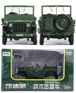 Image 5 - 1:18 Tactical Military Model Old World War II Willis Military Vehicles Alloy Car Model For Kids Toys Gifts Free Shipping
