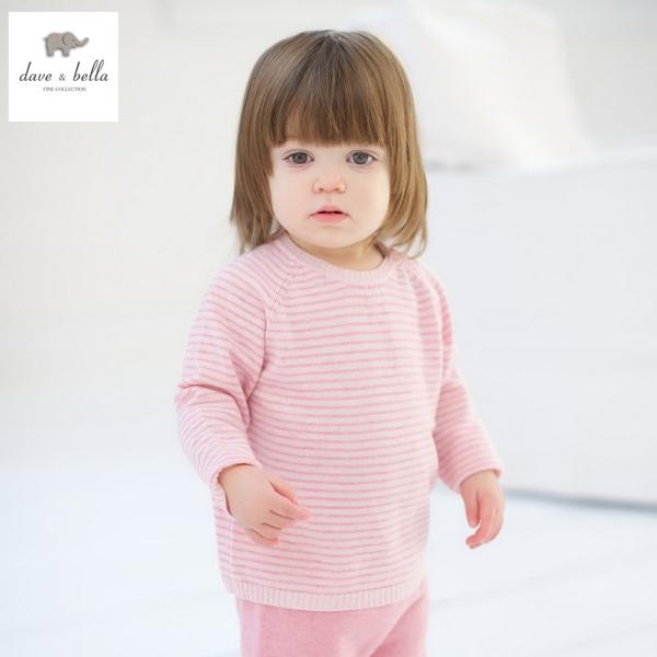 DB903 dave bella outono winte crianças camisola roupas infantis bebê 100% suéter de cashmere bebê camisola