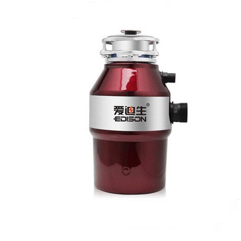 все цены на 220V/750W 900ML Garbage Processor Red/Gray/Yellow/Black 3400Rpm Kitchen Food Waste Disposer AM18-3 онлайн