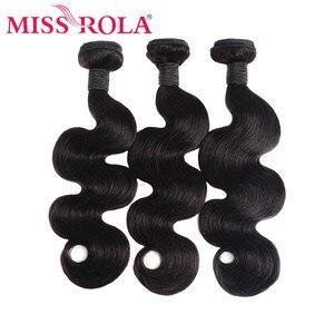 Image 2 - Miss Rola włosy ciało fala peruwiańskie pasma włosów z zamknięciem 100% ludzkie włosy naturalny kolor nie doczepy z włosów typu Remy 8 26 Cal