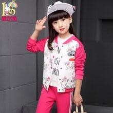 Детская одежда девочка осенью установить 2016 8 детская одежда 10 девочка 12 большой мальчик 15 спортивный набор