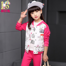 Children s clothing female child autumn set 2017 8 child clothes 10 girl 12 big boy