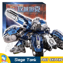 New N025-DBS Siege Edition Tank Model Building Puzzle Toy Set
