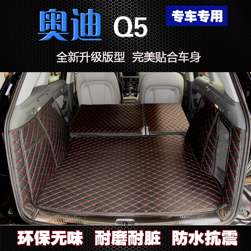custom fit pu leather car trunk mat cargo mat for audi q5 2008 2009 2010 2011 2012 2013 2014 2015 2016 2017 5d cargo liner high quality aluminum canvas black rear cargo cover fit for nissan x trail 2008 2009 2010 2011 2012 2013