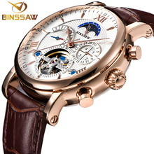 цена BINSSAW 2018 New Men Automatic Mechanical Tourbillon Watch Men Fashion Leather Brand Moon Phase Sports Watches Relogio Masculino онлайн в 2017 году