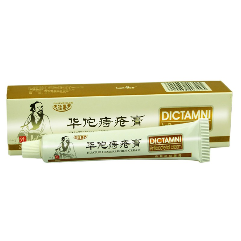 20g Hemorrhoids Ointment Chinese Cream Powerful Hemorrhoids Cream Internal Hemorrhoids Piles External Anal Fissure