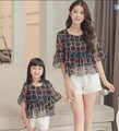 2pcs/lot Mom and daughter me Mother matching Summer Chiffon Circle clothes sets family clothing outfits T-Shirts