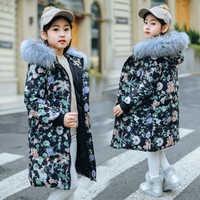 女の子冬ホワイトダックダウンジャケット厚み子供雪の摩耗新ウォーム子供の羽コート Outerwears 冬-30 度
