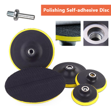 "3""/4""/5""/6""/7"" Self adhesive disc & drill rod For Car paint Care polishing pad 75mm 100mm 125mm 150mm 180mm"