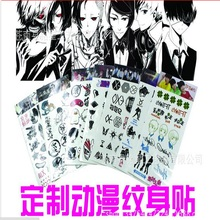 Temporary Tattoo 1 Pcs Factory Direct Face To Tokyo Ghoul Exo Tf Combination Gintama Anime White Pattern Tattoo Stickers