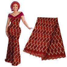 Последние африканские в стиле пэчворк, украшенное бисером кружевная ткань французский тюль вуаль кружево для свадебной вечеринки вышитое кружево в нигерийском стиле ткани