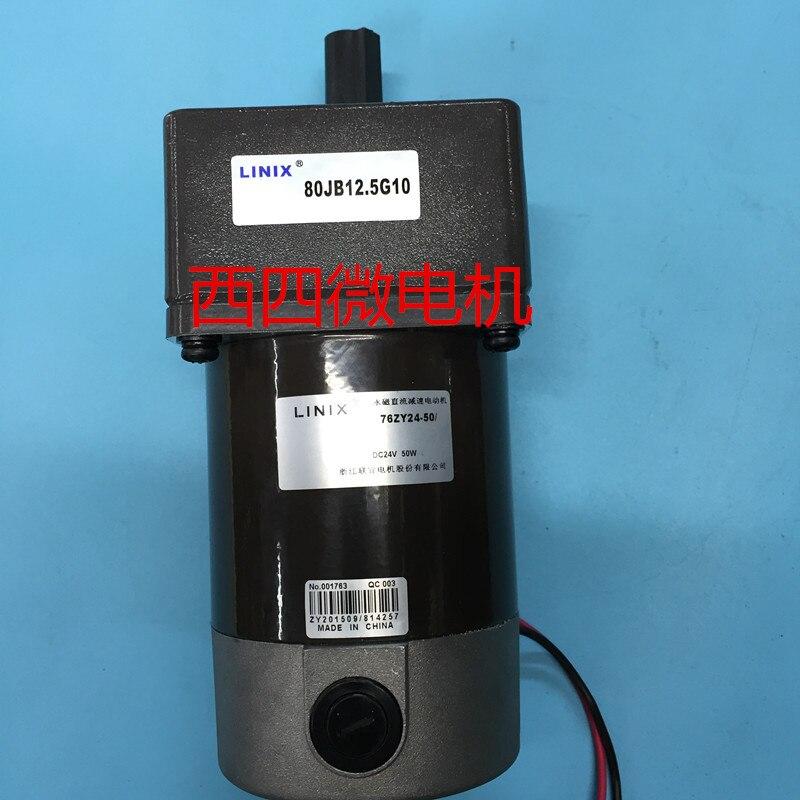 LINIX Gear reducer motor  80JB12.5G10 76ZY24-50 Deceleration new original