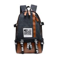 대용량 캐주얼 캔버스 남자 여행 배낭 패션 인쇄 학교 배낭 여성 패치 워크 남자 노트북 가방 배낭 1244