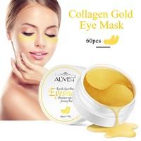 24K Eye Masks Care Gold Crystal Collagen 1