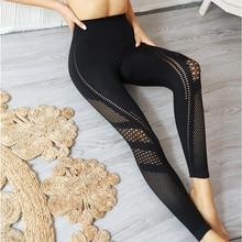 New Black Mesh High Waist Women Leggings Seamless Super Elas