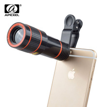 Apexel HD Mobile Phone Telephoto Lens (No Dark Corner) 12 X Zoom Optical Telescope Camera Lens with Clip for All Phons APL-HS12X