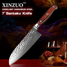 """Xinzuo 7 """"zoll santokumesser 73 lagen Damaszener stahl küchenmesser werkzeug Japanische kochmesser holzgriff kostenloser versand"""