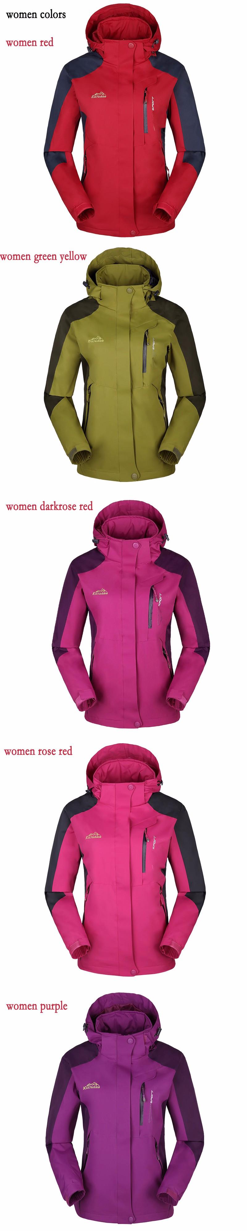 men women jacket (5)