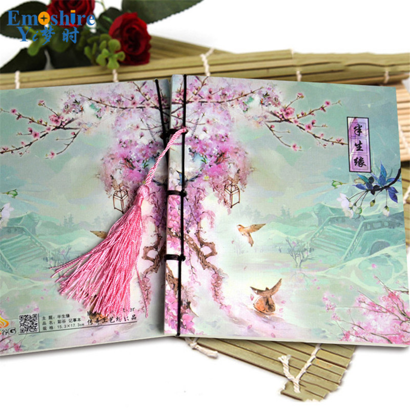 New Creative Beautiful Diary Business Note Book Paper Notepad Memo Pad for Business Gifts Top Stationery N070