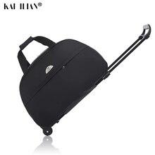 Новая водонепроницаемая сумка для багажа, толстый стильный чемодан на колесиках, багаж на колесиках для женщин и мужчин, дорожные сумки, чемодан с колесиками, модная 24 дюйма