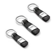 Кожаный брелок с логотипом Q3 Q5 Q7 TT, автомобильный брелок для ключей, автомобильный брелок для Audi Q5 Q3 Q7 TT, аксессуары для стайлинга автомобилей