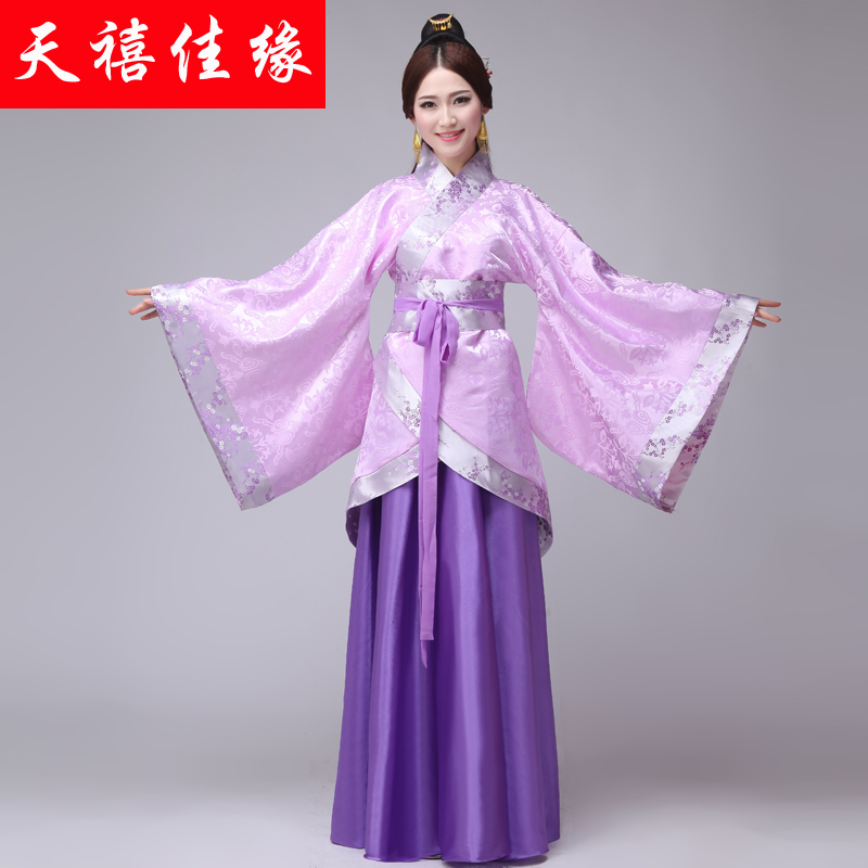 Online Buy Wholesale hanfu dress from China hanfu dress Wholesalers | Aliexpress.com