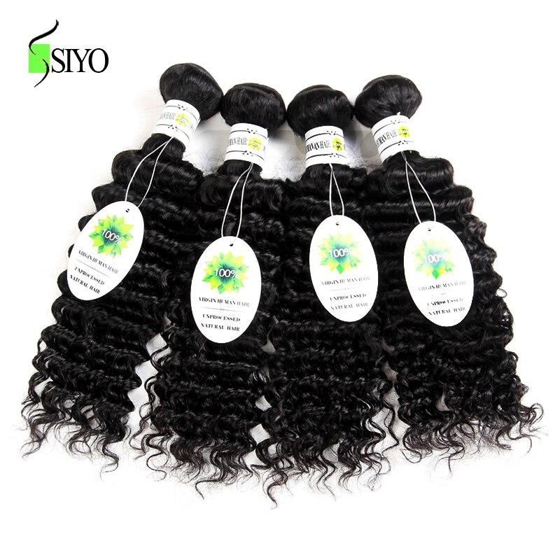 SIYO Hair Deep Wave 4 Bundles Natural Color Brazilian Hair Weave Bundles Non Remy Hair Extension 100% Human Hair Bundles