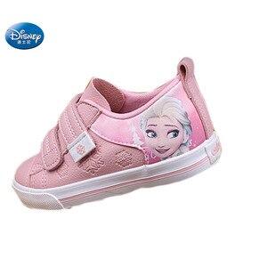 Image 2 - ディズニー冷凍子供ピンクカジュアルシューズ女の子2108エルザとアンナ王女なし靴紐puスポーツ靴ヨーロッパサイズ25 36